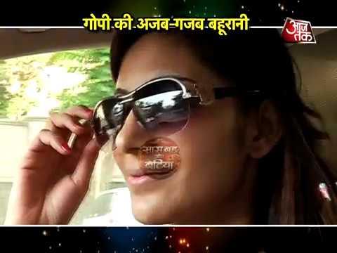 Xxx Mp4 Day Out With Gopi S Badi Bahu Aka Rashmi Singh 3gp Sex