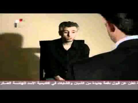 جاسوس إسرائيلي يعترف باغتيال الشهيد عماد مغنية 17 9 11
