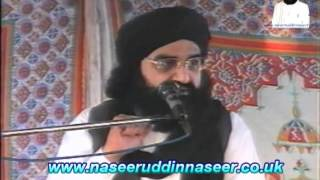 Majlis-E- Hussain (Noon Islamabad)  Pir Syed Naseeruddin naseer R.A - Episode 64 Part 1 of 1