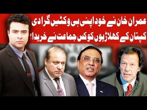 On The Front with Kamran Shahid - 18 April 2018   Dunya News
