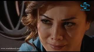 قلبي معكم ـ خبرها انو مرتو حامل بعد ما اتزوجها شاهد !!ـ وائل شرف ـ إيفلين حسن