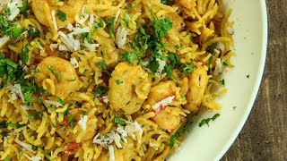 Prawns Pulao Recipe | How To Make Prawn Pulao | Shrimp Pulao | Jhinga Pulao | Recipe by Varun