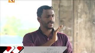 ഈ അനാസ്ഥ എന്നവസാനിക്കും - Madathara, Kollam | Ente Vartha : 08 10 17