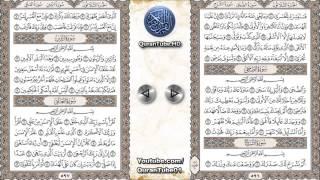 عبدالرحمن السديس   الجزء 30 (عم) + دعاء ختم القرآن   حفص عن عاصم