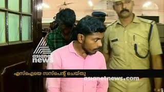 Two policemen among five arrested in Alappuzha for raping 16-year-old girl   FIR 18 Jan 2017