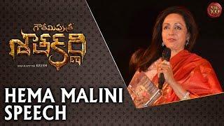 Hema Malini Speech at Gautamiputra Satakarni Audio Launch - Balakrishna - #NBK100 || A film by Krish