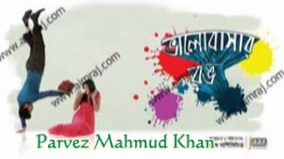Aghon And Ronty ~~ Mon Ak A Mon (Bhalobasher Rong) Exclusive New Full Song...2012