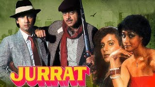 Jurrat (1989) Full Hindi Movie | Shatrughan Sinha, Kumar Gaurav, Anita Raj, Amala, Aruna Irani