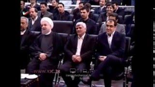 انتقاد دانشجویان  از رژیم در برابر حسن روحانی،  دانشگاه شریف ـ 16 آذر