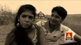Projapoti Mon Nie Tumi | Anuswa Choudhary | LOVE Song | Bangla POP Songs 2016 | Bhirabi Sound
