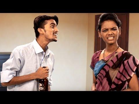 Navra Aani Baaiko - Marathi Jokes | Latest Comedy Video