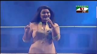 O Praner Raja By Imran Mahmudul Zhilik live Show Channel I