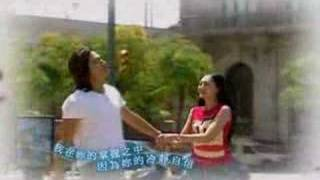 yo te amo (OST Meteor Garden 2)- by chayyane