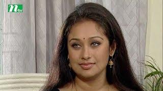 Drama Serial Jhut Jhamela   Episode 45   Farhana Mili, Dinar, Chitralekha Goho