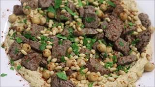 How To Make Lebanese Hummus Kawarma