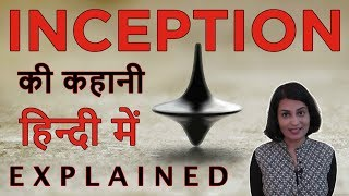 INCEPTION Movie Explained in Hindi