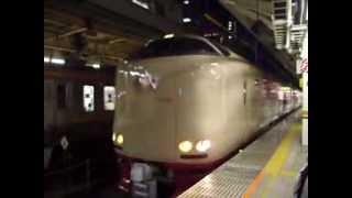 285系寝台特急「サンライズ出雲 瀬戸」東京駅発車