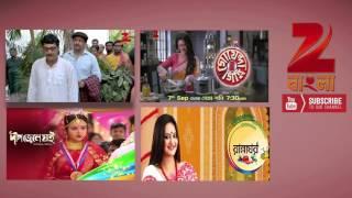 Bantul - The Great - Episode 250 - May 1, 2016 - Best Scene