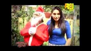 Christmas Gifts - Ragini Dwivedi