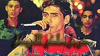 مهرجان اسد الغابة فريق شبيك لبيك حسن البرنس ناصر غاندى فارس حميدة