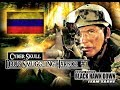 Download Video Delta Force Black Hawk Down Team Sabre (Colombia&Iran) (FINISHED) 3GP MP4 FLV