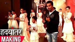 Making of Hrudayantar   Latest Marathi Movie 2017   Subodh Bhave   Mukta Barve