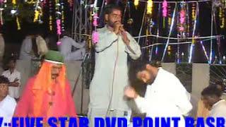 FIVE STAR DVD KOLIAN ROD DINGA KHARIAN GUJRAT CH RIAZ 0307-5887771  MOHD ALI  SHAH SHER MAST PRO 2