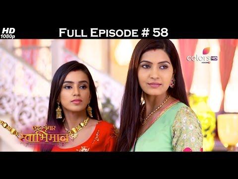 Ek Shringaar Swabhiman - 8th March 2017 - एक श्रृंगार स्वाभिमान - Full Episode (HD)