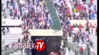 شغب وتخريب فى الدورى المغربى فى مباراة الوداد والجيش