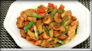 ক্যেশু নাট সালাদ || Bangladeshi Chinese Restaurant Cashew Nut Salad || Bangla Chinese Recipe