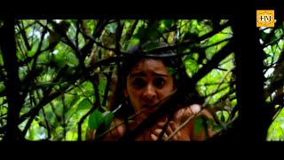 Malayalam Full Movie 2013 - Silent Valley - Romantic Scene 16/21