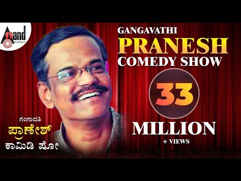 Xxx Mp4 Pranesh Comedy Pranesh Comedy Show Pranesh Hasya Pranesh Kannada Comedy 3gp Sex