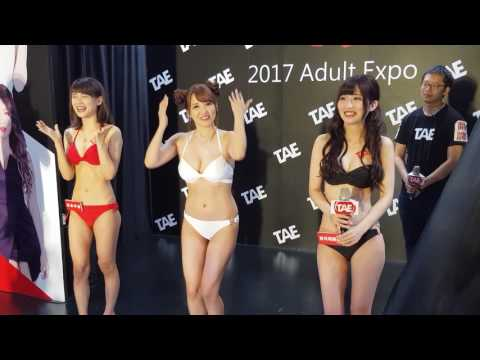 20170610 tae 台灣成人博覽會 Super sexy JAV models Ayaka Tomoda & Ayane Suzukawa on stage