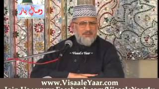 Dr Muhammad Tahir Ul Qadri( Bayan e Shan e Mustafa Sunnat e Mustafa Hai)By Visaal