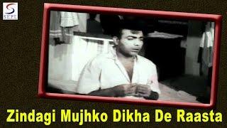 Zindagi Mujhko Dikha De Raasta | Mohammed Rafi | Sanjh Aur Savera @ Guru Dutt, Meena Kumar