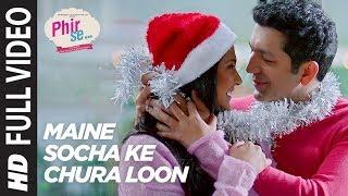 Arijit Singh: Maine Socha Ke Chura Loon | PHIR SE | Shreya G Jeet Gannguli | T-Series