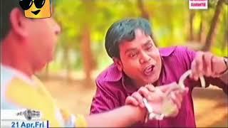 Jhamela unlimited bangla natok part 113  musarrof karim funny natok  Director:shamim zaman Script: A