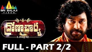 Dronacharya Telugu Full Movie Part 2/2 | Mammootty, Navya Nair | Sri Balaji Video