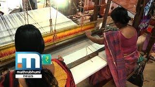 Khadi Board Aims For A Big Sale|Money News Episode 110| Mathrubhumi News