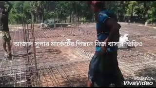 হাতিয়া নোয়াখালী