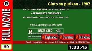 Watch Online : Ginto sa putikan (1987)