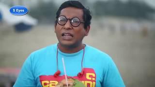 Funny Scene of Mosharrof karim from Bangla natok