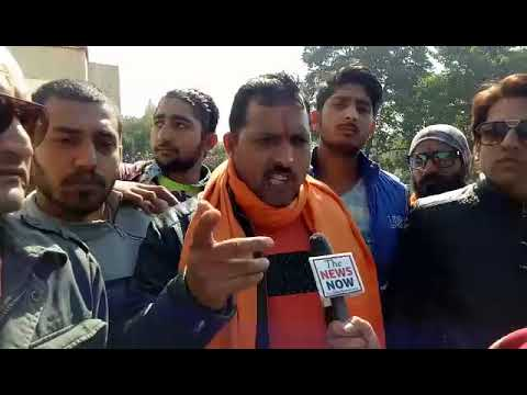 Xxx Mp4 Bajrang Dal Protest At Bagh E Bahu 3gp Sex