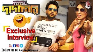 Total Dadagiri | Exclusive Interview | Yash | Mimi