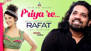 Priya Re - Rafat  |  Sangeeta exclusive