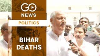 Bihar Government Failing Health Sector