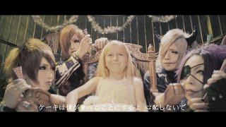the Raid 9/30 RELEASE!「弱虫モンスター」MV FULL