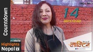New Nepali Movie LALTEEN Countdown (Part 2) 2017 Ft. Dayahang Rai, Priyanka Karki, Keki Adhikari