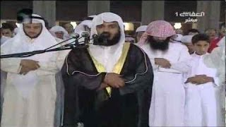 سورة الفرقان ( تلاوة خاشعة جميلة جدا) للشيخ مشاري بن راشد العفاسي
