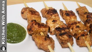 Spicy Fish Tikka Recipe With Special Chutney by Kitchen With Amna